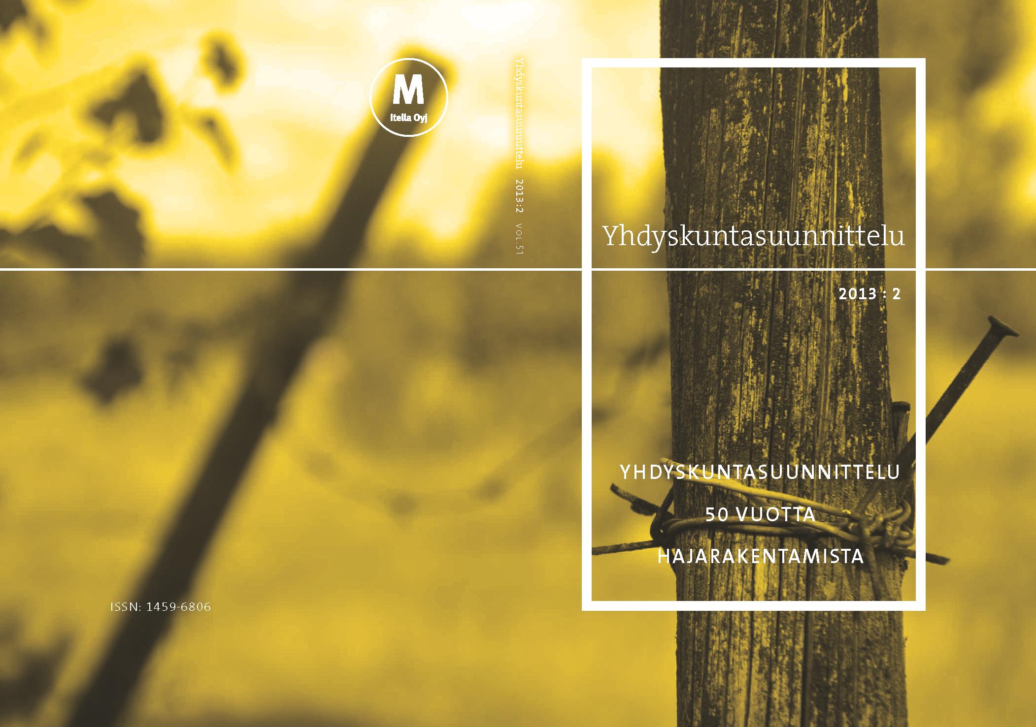 YS2013-2_kansi.png